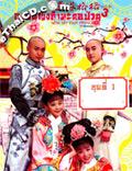 HK series : New My Fair Princess - Box.1 [ DVD ]