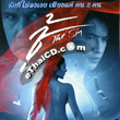 The Sin [ VCD ]