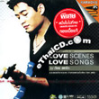 Karaoke VCD : Kong Saharat : Love Scenes Love Songs