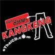 Karaoke VCD : Kangkeng - Kangkeng Tua Rai Rai