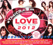 Karaoke VCD : RS : Love of the Year 2012