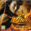 The Touch [ VCD ]