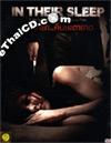 In Their Sleep [ DVD ]