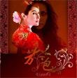 Thai TV serie : Qi Pao [ DVD ]