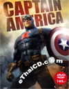 Captain America [ DVD ]