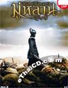 Mulan [ DVD ]