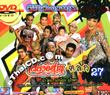 Concert DVD : Morlum concert - Sieng Isaan band - Talok 27