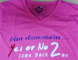 Yes Or No 2 : Come Back to me - T-Shirt (Pink) - Size S