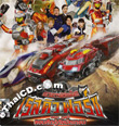 Tomica Hero Rescue Force Movie [ VCD ]
