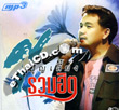 MP3 : Su Boonlaeng - Ruam Hit