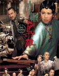 HK TV serie : Rosy Business [ DVD ]