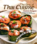 Cook Book : The Best of Thai Cuisine