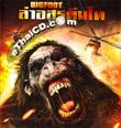 Bigfoot [ VCD ]
