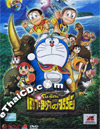 Doraemon The Movie : Nobita and the Last Haven Animal Adventure [ DVD ]