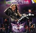 Concert VCDs : Mai Charoenpura - 25th Year Sood Hua Jai