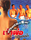 Shower [ DVD ]
