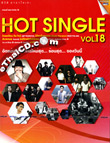 Karaoke DVD : Grammy - Hot Single Vol.18