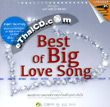 Karaoke VCD : Grammy - Best of Big Love Songs