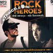 MP3 : RS - Itti Palangkool & Rhang Rockestra