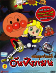 Anpanman - Box.2 [ DVD ]