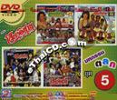 Concert DVD : Morlum concert - Sieng Isaan band - Mahakum Talok Vol.5