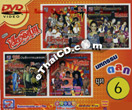 Concert DVD : Morlum concert - Sieng Isaan band - Mahakum Talok Vol.6