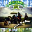 Karaoke VCD : Suan Lung Kong - Tum Blur Tum Bah