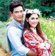 Thai TV serie : Khun Samee Kummalor Tee Ruk [ DVD ]
