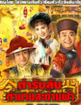 HK TV serie : Happy Ever After [ DVD ]