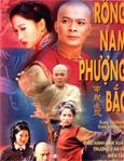 HK TV serie : Kung Fu Master From Guangdong [ DVD ]