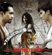 Nah Phak Sua [ VCD ]