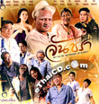 Jan Chara The Passion of Elderly [ VCD ]