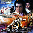 Clan Of Amazons [ VCD ]