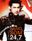 Karaoke DVD : Kangsom The Star : 24.7
