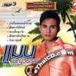 MP3 : Man Maneewan - Mae Babb Pleng Loog Thung - Vol.1