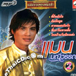 MP3 : Man Maneewan - Mae Babb Pleng Loog Thung - Vol.2