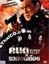 True Justice - Blood Alley [ DVD ]