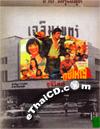 Koo Si Yai [ DVD ]
