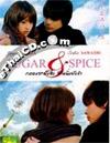 Sugar And Spice [ DVD ]