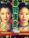 HK TV serie : Love is Beautiful [ DVD ]