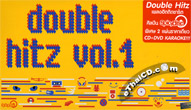 CD+DVD : Spicy Disc - Double Hitz Vol.1