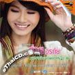Karaoke VCD : Tai Orathai - Pasa Ruk Jark Dokyah - Vol.2