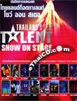Concert DVD : Thailand's Got Talent Show On Stage