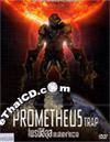 Prometheus Trap [ DVD ]