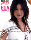 Karaoke DVD : Bua Chompoo - Forever Love Hits