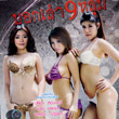 Bork Lhao 9 Loom [ VCD ]