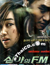 Midnight FM [ DVD ]
