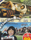 Thai Movies : 2 in 1 - The Happiness of Kati & Mheejou [ DVD ]