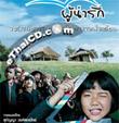 Mheejou [ VCD ]