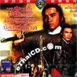 Murder Plot [ VCD ]